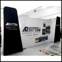 Portable display stands with brand focus