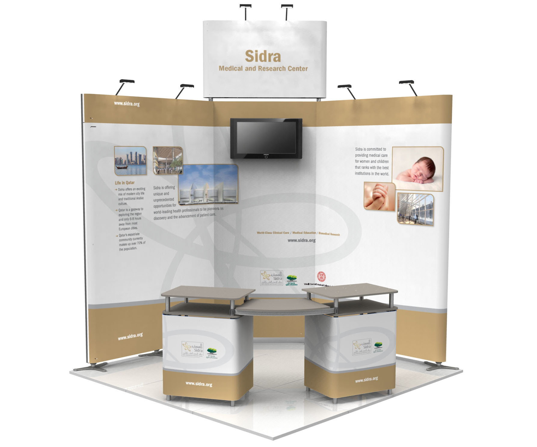 Small Modular Exhibition Stands : Modular exhibition stands nvp